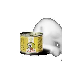 Katzenfutter Kalb in Dosen 200g